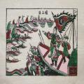 Tranh Ngô Quyền đánh giặc, tranh dân gian Đông Hồ - Tranh dân gian Đông Hồ
