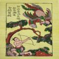 Tranh Thạch Sanh bắn Đại Bàng cứu công chúa - Tranh dân gian Đông Hồ