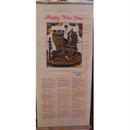 Tờ lịch năm 2010