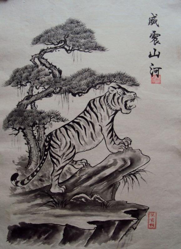 Tranh Đông hồ hình con Hổ lên núi