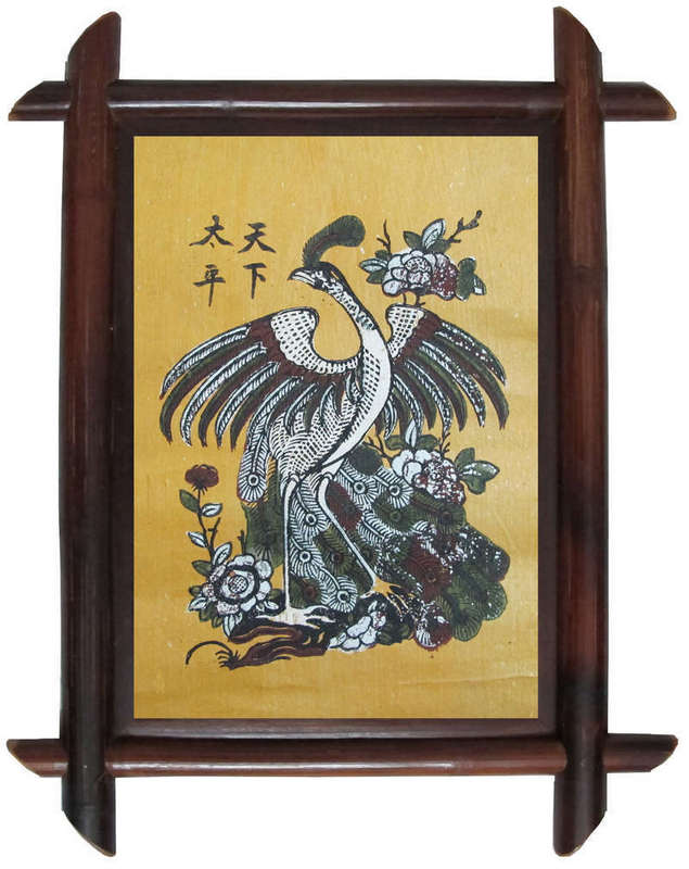 Tranh Đông Hồ Thiên Hạ Thái Bình - chim công xòe cánh