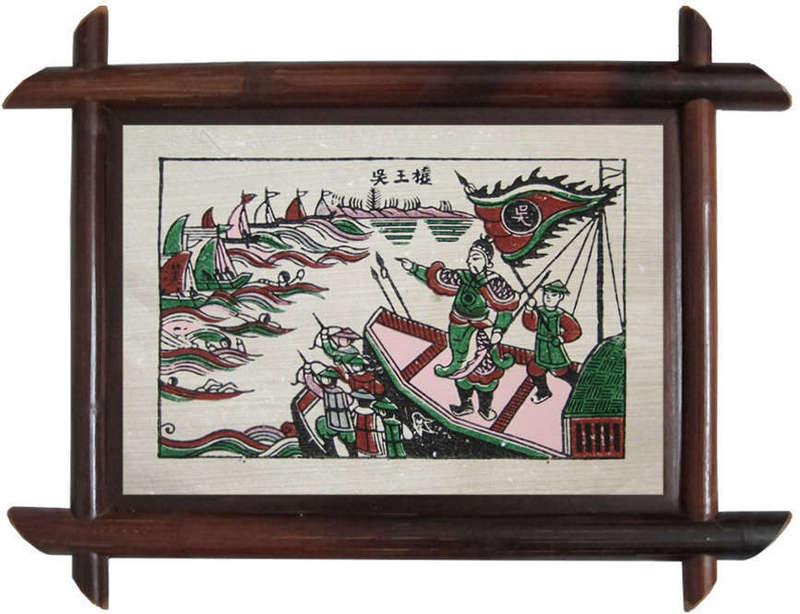 Tranh Ngô Quyền đánh giặc, tranh dân gian Đông Hồ