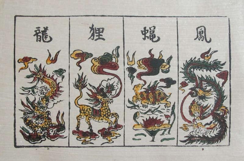 Tranh đông Hồ Tứ linh: Long, Lân, Quy, Phượng - trên cùng khổ giấy nhỏ