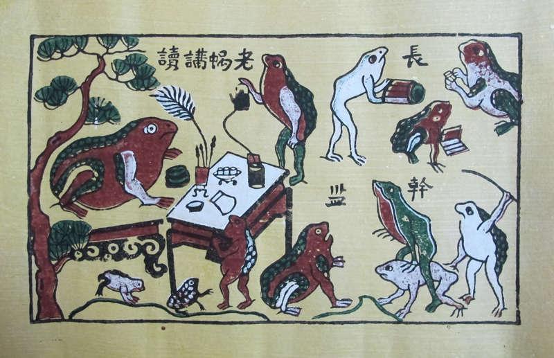 Tranh Đông Hồ thầy Đồ Cóc, chất liệu giấy dó bồi điệp