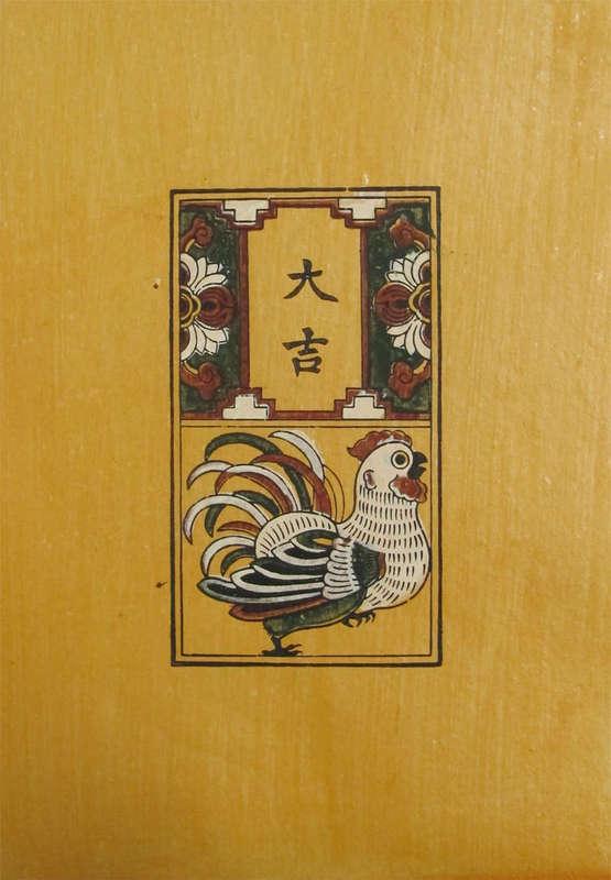 Tranh Đông Hồ Tín Nghĩa - hình chú gà trống oai vệ