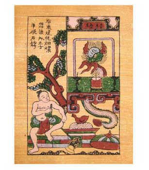 Tranh Thạch Sanh đánh Trăn Tinh, tranh dân gian Đông Hồ