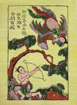 Tranh Thạch Sanh bắn Đại Bàng cứu công chúa