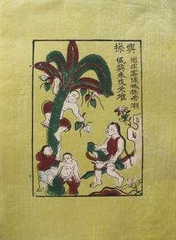 Tranh Hứng Dừa của Đông Hồ - cảnh gia đình hái dừa