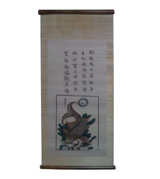 Tranh Lý Ngư Vọng Nguyệt, tranh mành phong cách dân gian