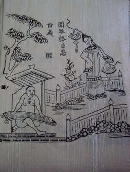 Tranh Đông Hồ Thạch Sanh gảy đàn trên chất liệu giấy điệp