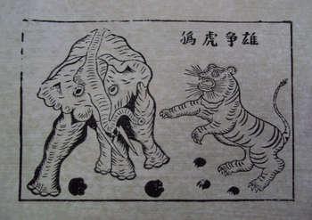 Tranh Đông Hồ hình Hổ và Voi, chất liệu giấy dó bồi điệp